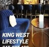 #KING WEST LIFESTYLE |  THOMPSON HOTEL LOBBY BAR |  OCT 12TH