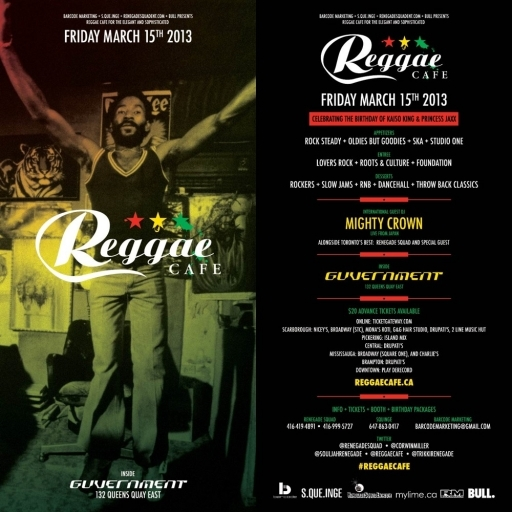 Reggae Night Hard Rock Cafe